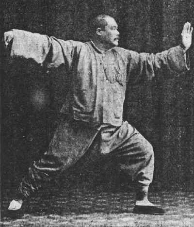 moving meditation techniques of Tai Chi