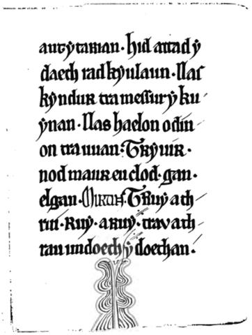 Finger Healing - lost manuscript